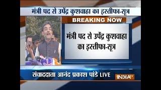 RLSP Chief Upendra Kushwaha resigns as Union Minister - INDIATV