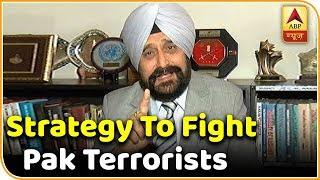 Former Army Chief Bikram Singh reveals strategy to fight Pak terrorists - ABPNEWSTV