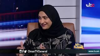 رؤية اقتصادية | ديوان البلاط السلطاني .. برامج وطنية لبناء القيادات والشراكة