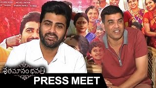 Shatamanam Bhavati Movie Press Meet | Sharwanand | Anupama |TFPC - TFPC