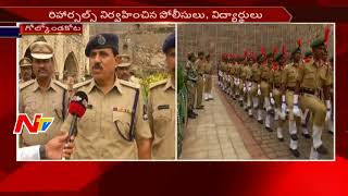 West Zone DCP Venkateswar Rao Face to Face over Arrangements at Golconda Fort || NTV - NTVTELUGUHD