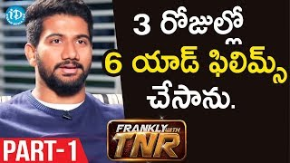 Awe Director Prashanth Varma Interview - Part #1| Frankly With TNR  | Talking Movies - IDREAMMOVIES