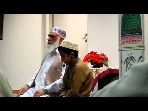 Ismail reciting Naat shareef
