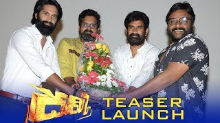 Dhamki Movie Teaser Launch | Tollywood News - TFPC