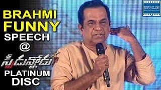Brahmanandam Funny Speech @ Speedunnodu Movie Platinum Disc Function | TFPC - TFPC