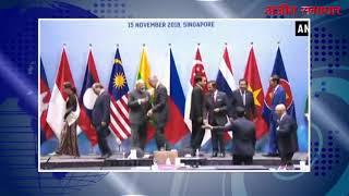video:13वें ईस्ट एशिया समिट का हिस्सा बने पीएम मोदी