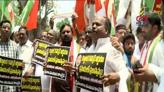 Karnataka Updates :Congress Protest against Karnataka Governor & BJP Party across the Country | CVR - CVRNEWSOFFICIAL