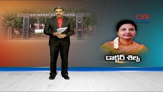 Medical student ends life | After Being Harassed by Professores | Chittoor |CVR NEWS - CVRNEWSOFFICIAL