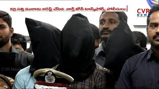 House Burglary Karri Sathish Gang arrested | North Zone Task Force | Hyderabad Police| CVR NEWS - CVRNEWSOFFICIAL