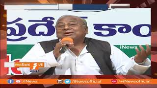 Congress V Hanumantha Rao Slams TRS Leader Vivek Over HCA Controversy | iNews - INEWS