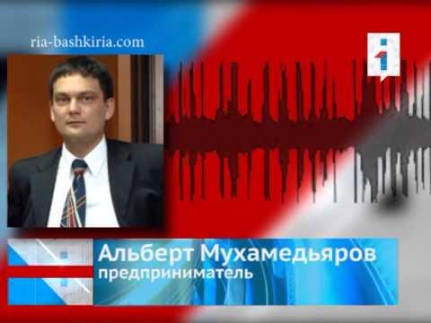 Линар Мингазов говорит и показывает о том, как уфи