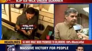 #RiotPolitics: Politics in Delhi's communal tinder-box - NEWSXLIVE