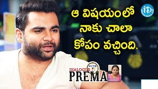 I Was Very Angry In That situation - Sachiin Joshi  || Dialogue With Prema || Celebration Of life - IDREAMMOVIES