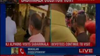 Situation at Sabarimala worse than emergency: KJ Alphons - NEWSXLIVE