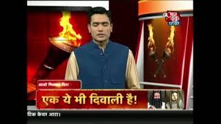Krantikari Bahut Krantikari: PM Modi Celebrates Diwali With Army Troop In J&K's Gurez - AAJTAKTV