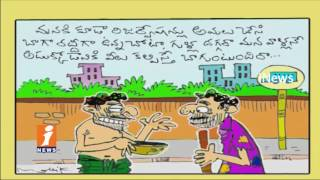 Satire On SC ST Reservations In Telangana | Mallik Comedy | iNews - INEWS