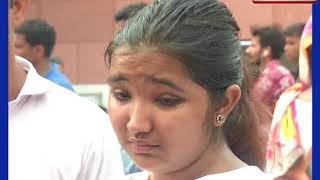 अंतिम दर्शन के लिए पहुंची 12वीं छात्रा, अटल जी के पार्थिव शरीर को देख आंखें हो गई नम - ITVNEWSINDIA
