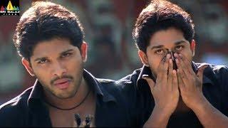 Bunny Movie Allu Arjun Fight Scene | Telugu Movie Scenes | Prakash Raj, Raghu Babu| Sri Balaji Video - SRIBALAJIMOVIES