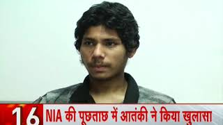 Lashkar terrorist confesses Pakistan smuggles arms to India - ZEENEWS
