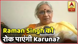 Chhattisgarh Polls: Congress' Karuna Shukla files nomination - ABPNEWSTV