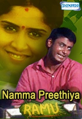 Namma Preetiya Ramu