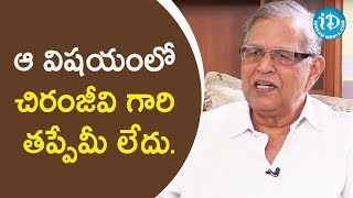 It was not Chiranjeevi's Mistake - Dhavala Satyam | Tollywood Diaries with Muralidhar |iDream Movies - IDREAMMOVIES
