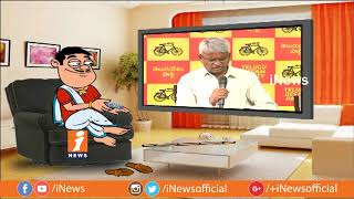 Dada Satirical Punches On TDP Leader Ravula Chandra shekar | Pin Counter | iNews - INEWS