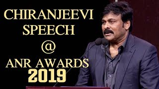 Chiranjeevi Speech At ANR Awards 2019 | ANR National Awards 2018 - 2019 - TFPC
