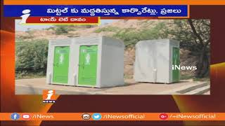 IAS Officer Donate Toilet in Assam   Promoting Donate Toilet a Day   iNews - INEWS