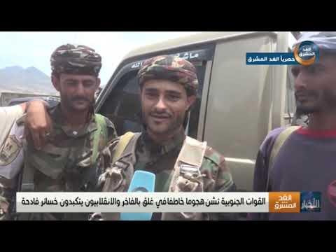 نشرة أخبار السابعة مساء | التعاون الإسلامي والاتحاد الأوروبي يدينان استهداف السعودية (15 سبتمبر)