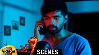 Adith Arun shocked with the Ghost Gesture | L7 Telugu Movie Scenes | Pooja Jhaveri | Mango Videos - MANGOVIDEOS