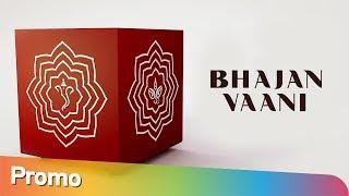 Bhajan Vaani Box - Aastha Ka Naya Ehsaas | Popular Aarti - Bhajans - Mantra | Sheamroo Bhakti - BHAKTISONGS