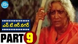 NTR Nagar Full Movie Part 9 || Raj Kumar || Mani Chandana || Babji || Vandemataram Srinivas - IDREAMMOVIES