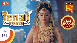Tenali Rama - Ep 161 - Full Episode - 16th February, 2018 - SABTV