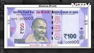 आरबीआई जल्द जारी करेगा 100 रुपये के नए नोट - NDTVINDIA