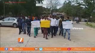 జూనియర్ పంచాయితీ సెక్రటరీ ఫలితాల ప్రకటనపై గందరగోళం | Breaking News  iNews - INEWS