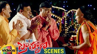 Upendra Punishes Criminals   Upendra Horse Riding   Brahmana Movie Scenes   Saloni   Mani Sharma - MANGOVIDEOS