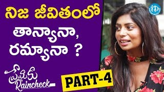 Premaku Raincheck Movie Team Exclusive Interview - Part #4 || Talking Movies With iDream - IDREAMMOVIES