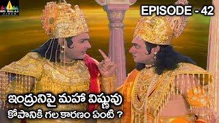 ఇంద్రునిపై మహా విష్ణువు కోపానికి గల కారణం ఏంటి ? Vishnu Puranam Telugu Episode 42/121 - SRIBALAJIMOVIES