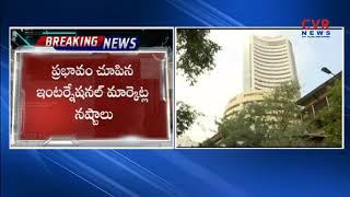 Stock Market Crash : Investors Lose Rs 4 Lakh Crore in Wealth in 5 Minutes   CVR News - CVRNEWSOFFICIAL