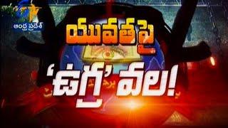 Pratidwani - ప్రతిధ్వని - 27th October 2014 - ETV2INDIA