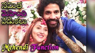 Actress Namitha Mehendi Function in Tirupathi Photos | అద్భుతంగా నమిత మెహెంది వేడుకలు - RAJSHRITELUGU