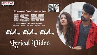 Ela Ela Ela Full Song With Lyrics  | ISM Songs | Kalyan Ram,Aditi Arya,Puri Jagannadh | Anup Rubens - ADITYAMUSIC