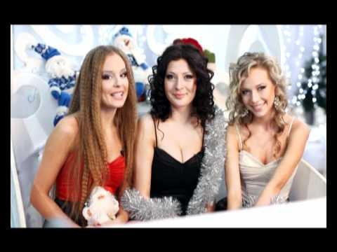 Новорічні вітання від групи Glamour! 2011