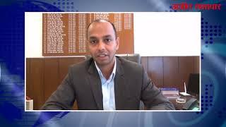 video : मुख्यमंत्री कैप्टन 21 फरवरी को करेंगे पटियाला हेरिटेज उत्सव का उद्घाटन - कुमार अमित