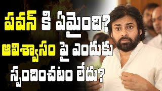 Reason Behind Pawan Kalyan Silent on No Confidence Motion Against BJP Govt | Spot Light | iNews - INEWS