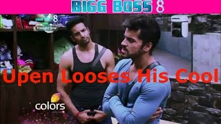 Bigg Boss 8: Upen Patel Looses His Cool With Gautam Gulati - THECINECURRY