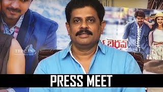 Agent Bhairava Movie Release Press Meet Video | TFPC - TFPC