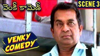 వెంకీ కామెడీ సీన్ In The Train| Telugu Movie Comedy Scene |Venky Telugu Movie| Raviteja| Sneha|A.V.S - RAJSHRITELUGU