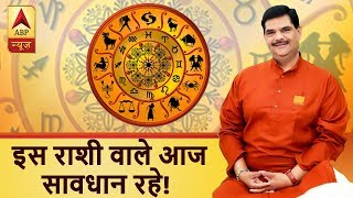 Daily Horoscope with Pawan Sinha: Prediction for July 22, 2018 - ABPNEWSTV